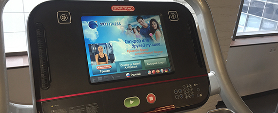 Удобная и необходимая функция от компании  Core Health & Fitness.