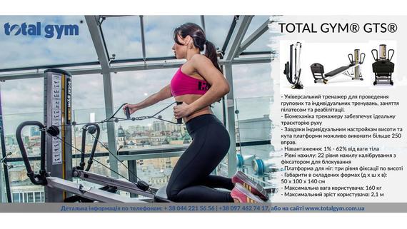 Benefit Odessa Fitness Festival
