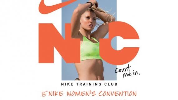 Фитнес конвенция Nike 2014